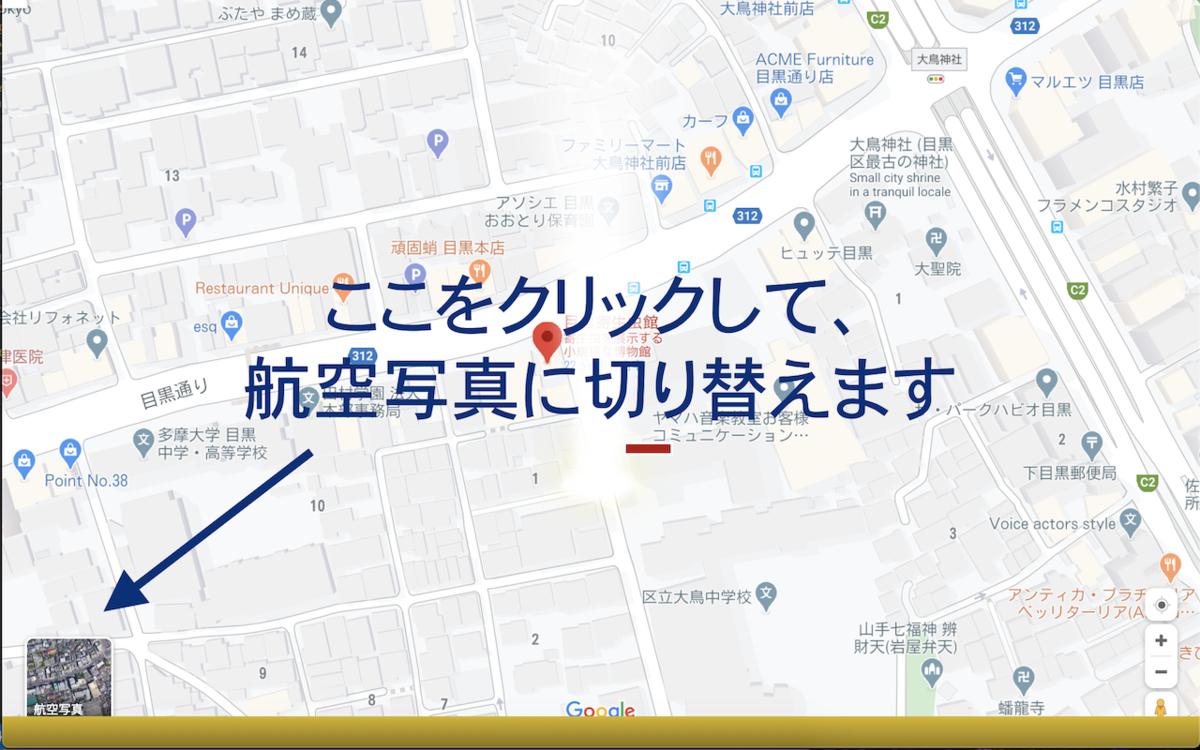 f:id:tatsuaki_w:20200329012000p:plain