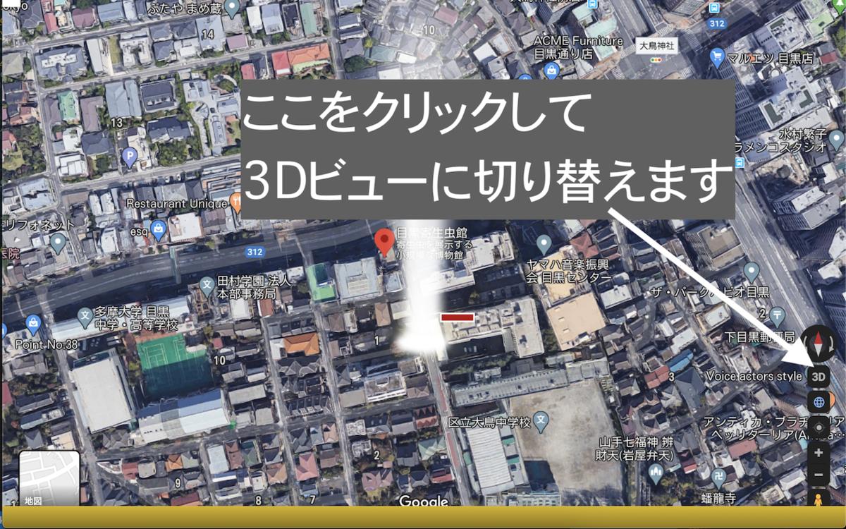 f:id:tatsuaki_w:20200329012008p:plain