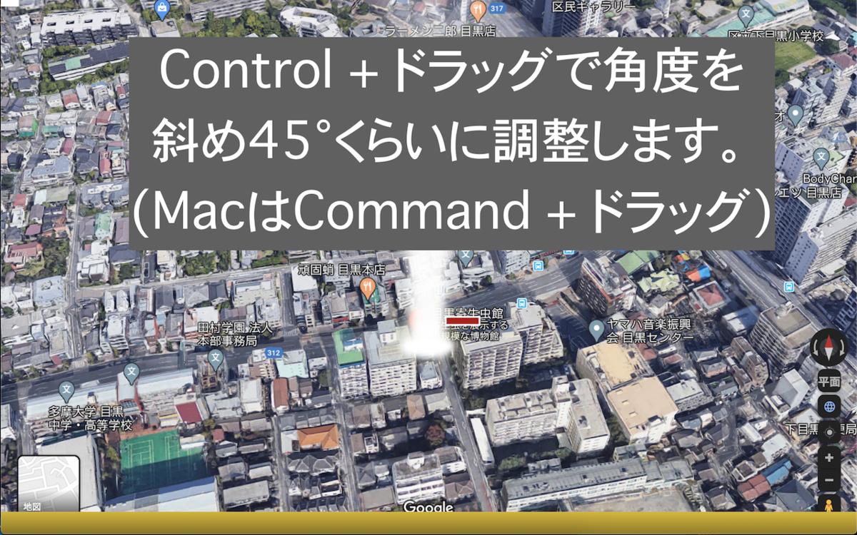 f:id:tatsuaki_w:20200329012016p:plain