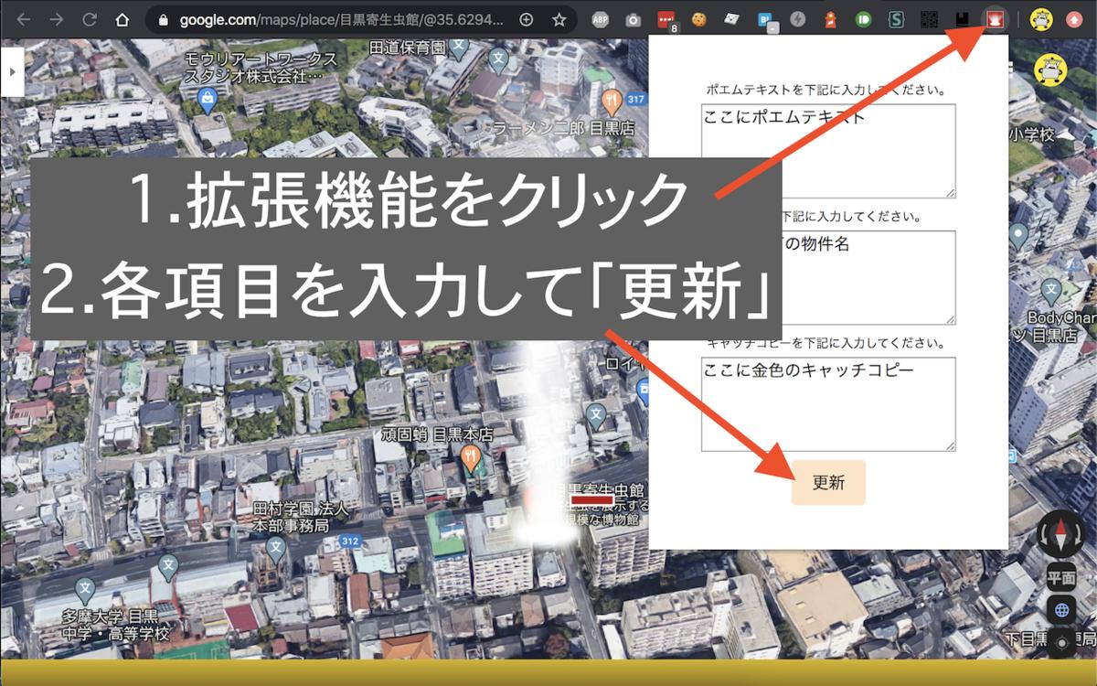 f:id:tatsuaki_w:20200329012022p:plain