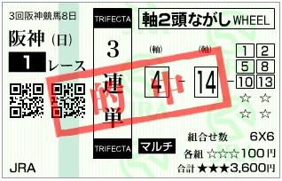 f:id:tatsuburo:20170710121124j:plain