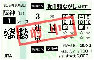 f:id:tatsuburo:20170710121141j:plain