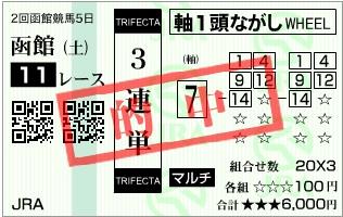 f:id:tatsuburo:20170725103301j:plain