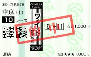 f:id:tatsuburo:20170725103316j:plain