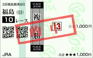 f:id:tatsuburo:20170725103341j:plain
