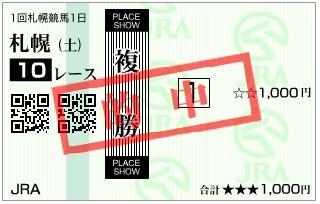f:id:tatsuburo:20170730233409j:plain