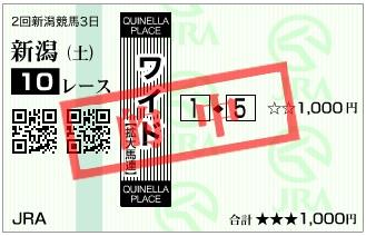 f:id:tatsuburo:20170808062138j:plain