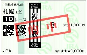 f:id:tatsuburo:20170808062144j:plain