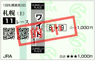 f:id:tatsuburo:20170808062152j:plain