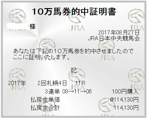f:id:tatsuburo:20170829044450j:plain