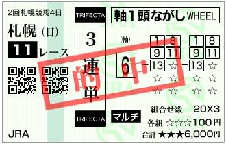 f:id:tatsuburo:20170829044513j:plain