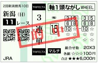 f:id:tatsuburo:20170829044515j:plain