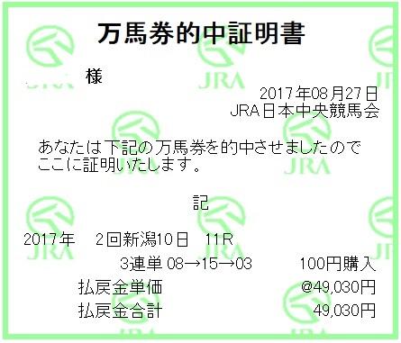 f:id:tatsuburo:20170829044933j:plain