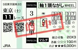 f:id:tatsuburo:20171113023609j:plain