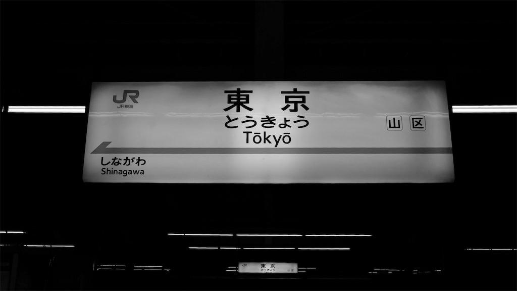 f:id:tatsuekobayashi:20170630154628j:image