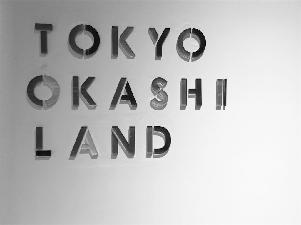 f:id:tatsuekobayashi:20170930130120j:image