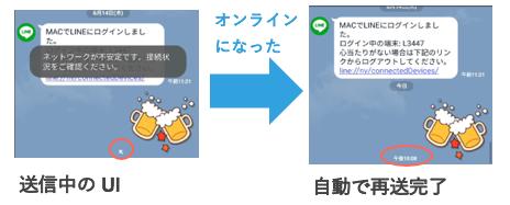 f:id:tatsuhama:20180909212921p:plain