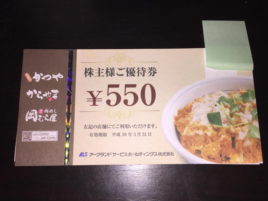 f:id:tatsuhiko222:20170913175550j:plain