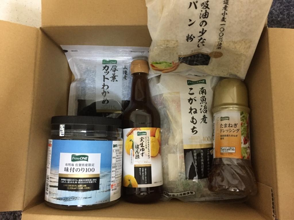 f:id:tatsuhiko222:20171223213427j:plain