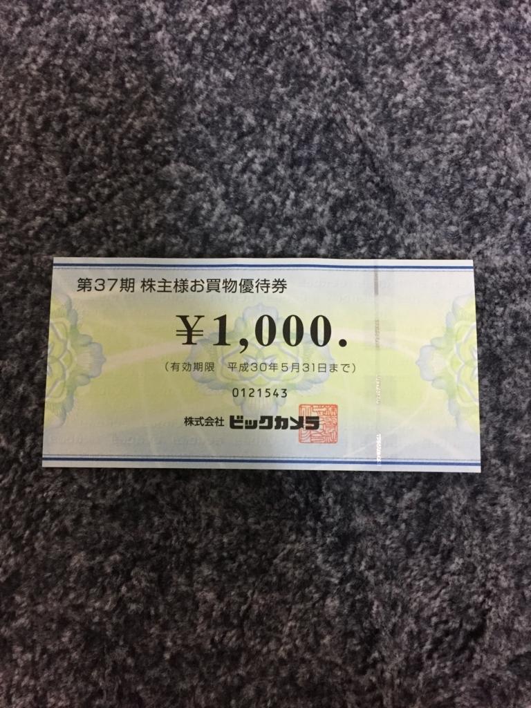 f:id:tatsuhiko222:20171223213501j:plain