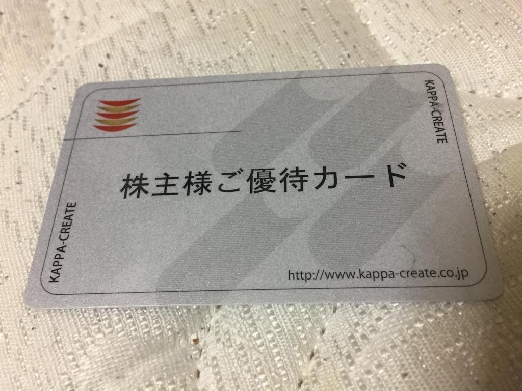 f:id:tatsuhiko222:20180103180735j:plain