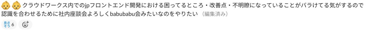 f:id:tatsuhiro-oishi:20200617181324p:plain