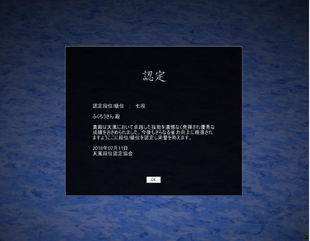 f:id:tatsuhiton:20180711124651p:plain