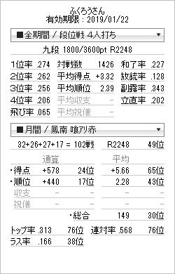 f:id:tatsuhiton:20181026214354p:plain