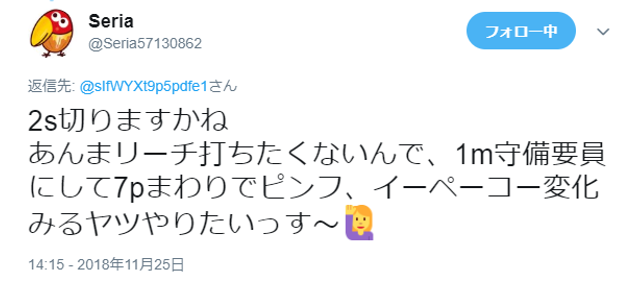 f:id:tatsuhiton:20181126195215p:plain