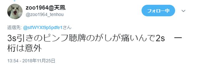 f:id:tatsuhiton:20181126195244p:plain