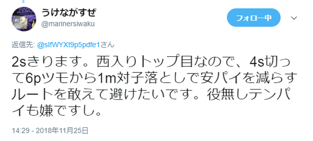 f:id:tatsuhiton:20181126195253p:plain