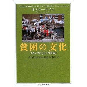 f:id:tatsuji0221:20101211211210j:image