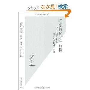 f:id:tatsuji0221:20101215220730j:image