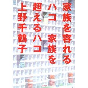 f:id:tatsuji0221:20110114230941j:image