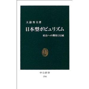 f:id:tatsuji0221:20110119222328j:image
