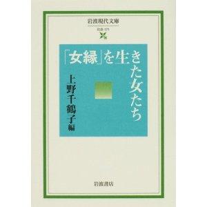 f:id:tatsuji0221:20110124210210j:image