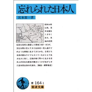 f:id:tatsuji0221:20110201174302j:image