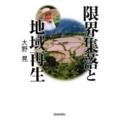 f:id:tatsuji0221:20110902065553j:image:medium