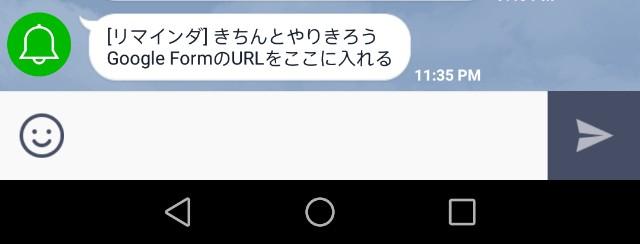 f:id:tatsuji16:20171012233830j:plain