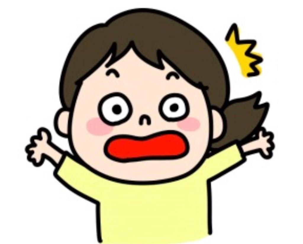 f:id:tatsuki52510:20181004121436j:image