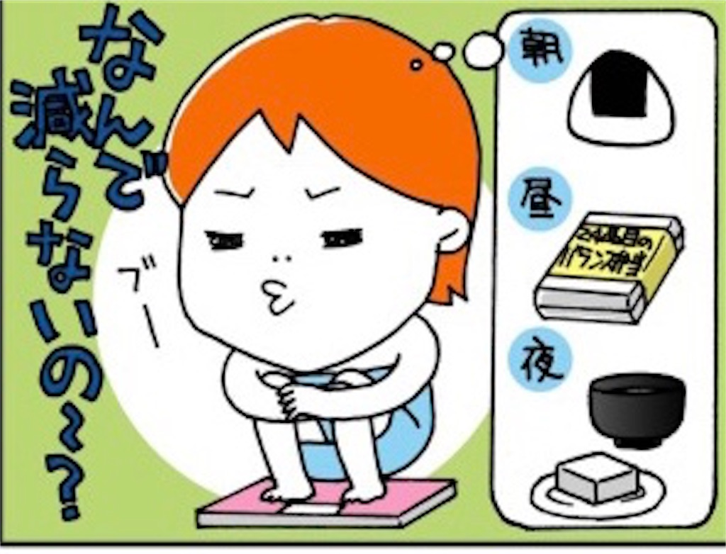f:id:tatsuki52510:20181024014229j:image