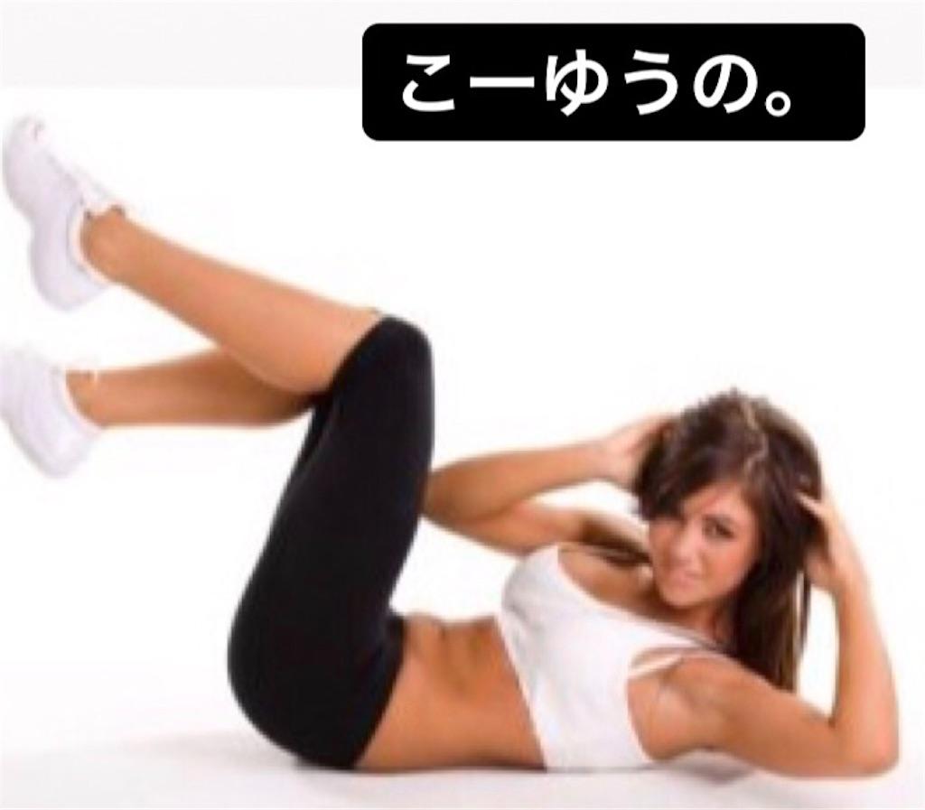 f:id:tatsuki52510:20181031090321j:image
