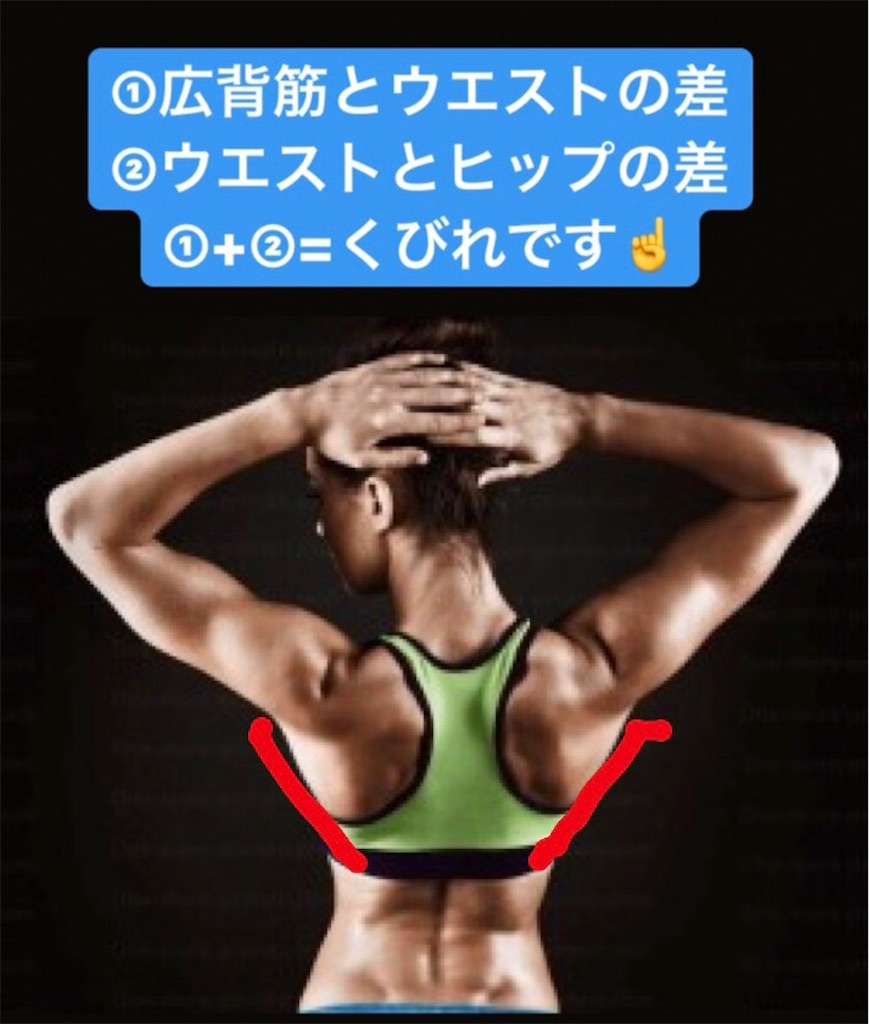 f:id:tatsuki52510:20181031090448j:image