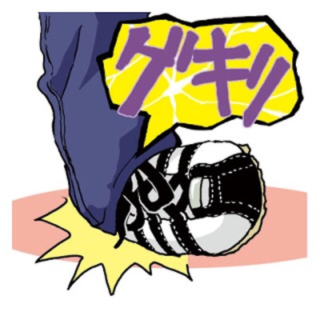 f:id:tatsuki52510:20181102092737j:image