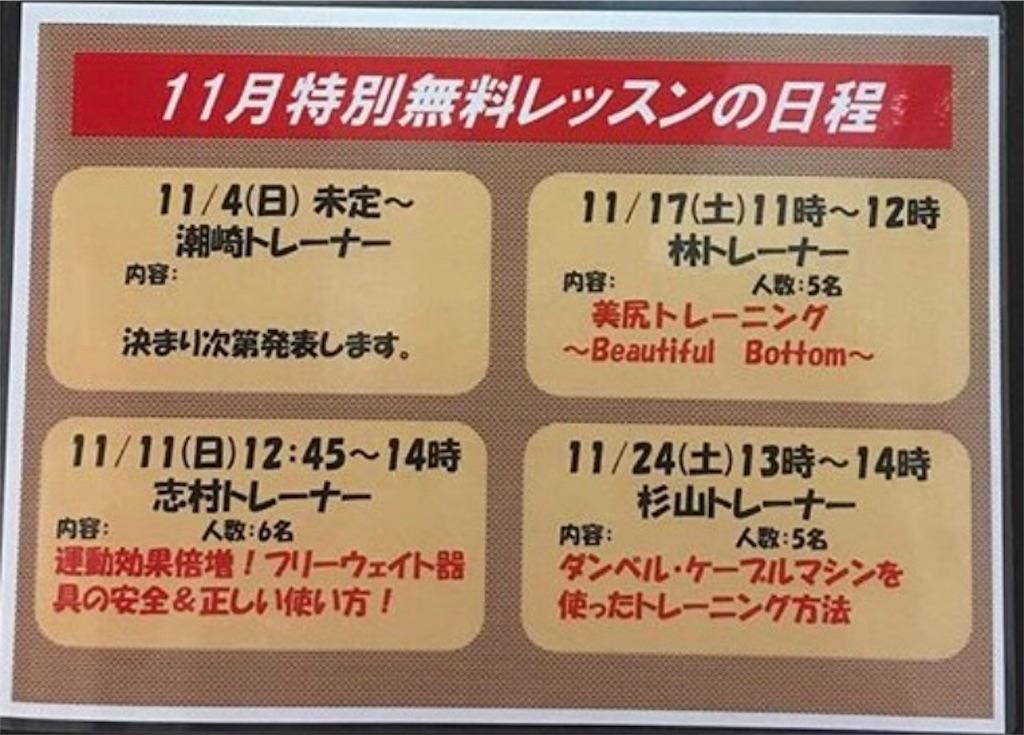 f:id:tatsuki52510:20181114154819j:image