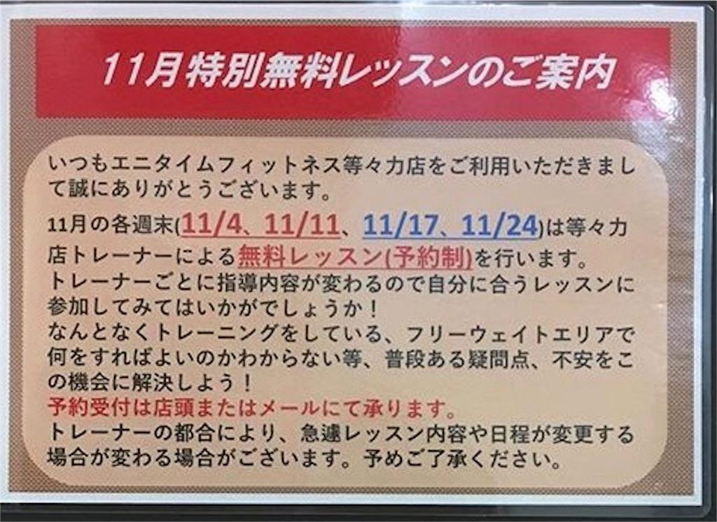 f:id:tatsuki52510:20181114155046j:image