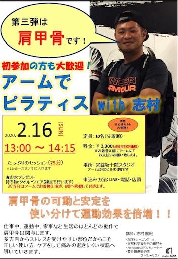f:id:tatsuki52510:20200201223418j:image