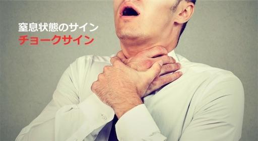 f:id:tatsuki52510:20201225235637j:image