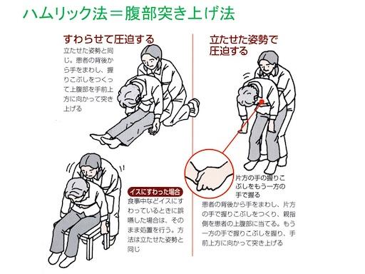 f:id:tatsuki52510:20201226000051j:image