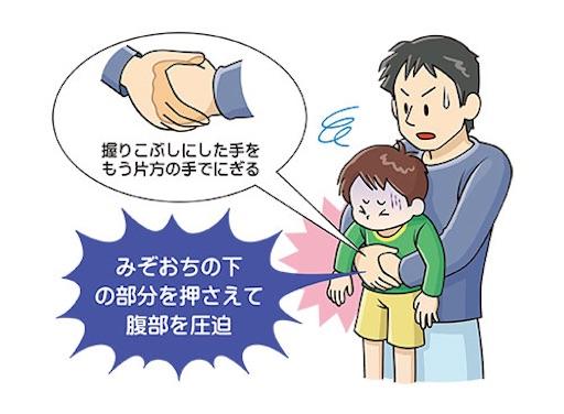 f:id:tatsuki52510:20201226000600j:image